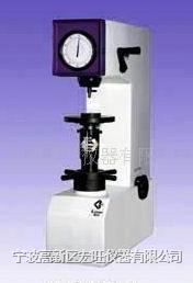 HR-150A型手动洛氏硬度计 HR-150A