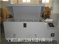 HW-120盐雾腐蚀试验箱 HW-120