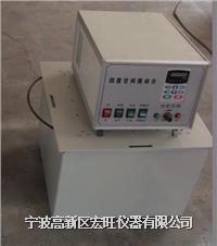 四度空间振动试验台 HW-TP