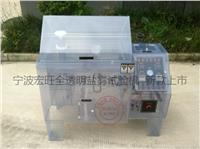 全透明材料盐雾试验机独家设计生产销售维修 HW-60TM