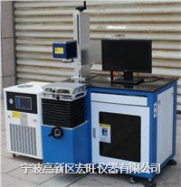 半导体激光打标机(光纤打标机) BK-B系列