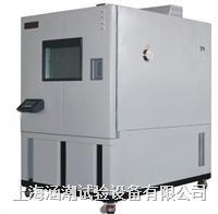 快速温变试验箱 HC-