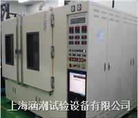 散热器内部冷热冲击试验台 HC-HL-1200