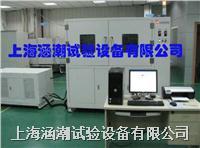 爆破试验台 HC-2000