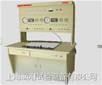 散热器气密性测试台