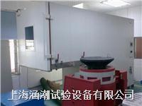 温湿度三综合试验箱 HC-THZ-10