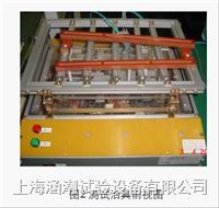 FCT自动测试系统 HC-Y-1
