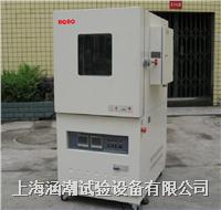 高低温低气压试验箱 HC-140