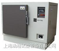 自动换气老化试验箱 HC-HQE-1400