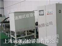 上海散热器扭振试验台 HC-NZ-3001