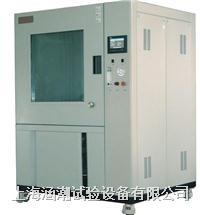 沙尘试验箱 HC-SC
