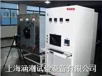 上海风量测试台 HC-FLC-1600