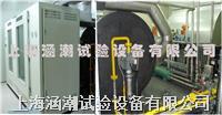 中冷器热冲击试验台 HC-ZHL-886