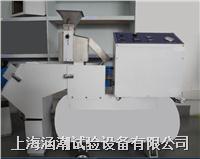 长春散热器碎石冲击试验机 HC-MTG-001