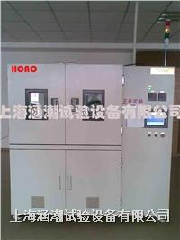 水箱内部腐蚀试验台 HC-NF-1300