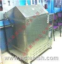耐湿润试验箱 HC-NTH-70