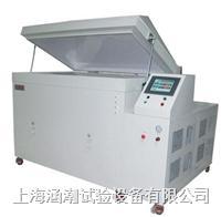 盐干湿腐蚀试验箱 HC--FHQ-120