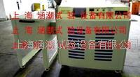 天津碎石冲击试验机 HC-mtg-5S