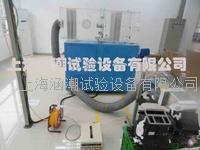 冷藏车气密性测试台 HC-XL-120