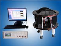 GM-2100H3A磁偏角测量仪 GM-2100H3A