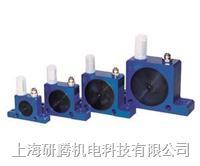 意大利OLI氣動振動器S系列 S8/S10/S13/S16/S20/S25/S30/S36