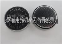 CR2477煤矿定位识别电池 CR2477