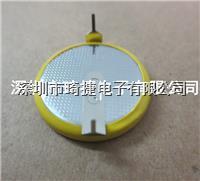 CR2430焊脚电池厂家