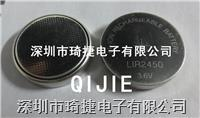 LIR2450充电电池 LIR2450
