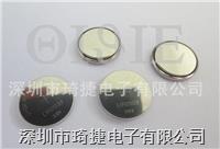 LIR2032可充电电池 LIR2032