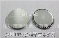 出口品质CR2016电池 CR2016