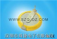 煤表专用CR2032电池焊脚 CR2032电池焊脚