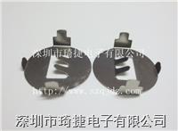 CR2032电池扣 CR2032