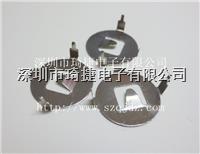 CR1632电池 五金弹片 CR1632