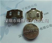 CR2450金属电池座DIP CR2450
