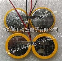 CR2450电池带线 CR2450
