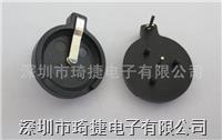 CR1620电池座 CR1620-1