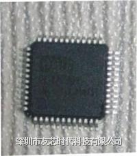 OTI2208V联机对拷线IC OTI2208V
