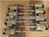 微型单螺杆泵 LV