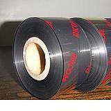 苏州理光B45AG2平压混合基碳带/理光条码碳带批发价格