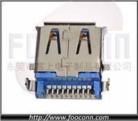 USB 3.0 AF 沉板SMT|USB 3.0 A母 沉板SMT|USB 3.0 沉板SMT 母头|USB 3.0 AF|USB 3.0 A母|USB 3. USB 3.0 AF 沉板SMT