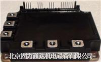 50A/1200V/7U