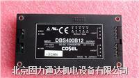 CDS4004824