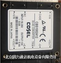 DBS400B12