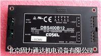 CDS4004828