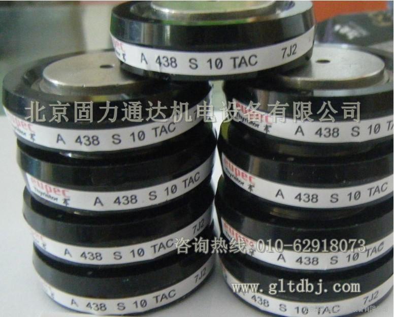 供应T588N16TOF欧派克EUPEC平板硅