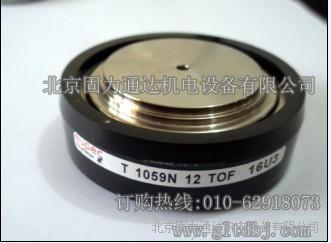 特价供应T1059N28TOF欧派克EUPEC平板硅