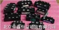 三垦IGBT模块 SG300Z1H