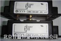 三垦IGBT模块 SG400Z1H