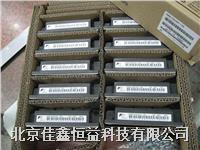 德国IR-IGBT模块 GB75YF120N
