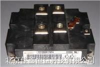 德國IR-IGBT模塊 DIM1200FSM12-A00